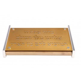 Agayof Challah Cutting Board