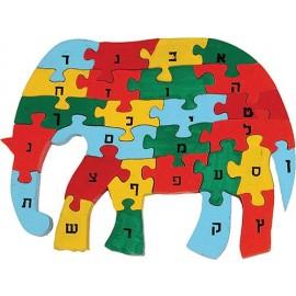 Alef Beit Elephant Wooden Puzzle
