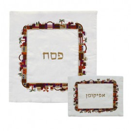 Yair Emanuel Jerusalem Design Matzah Cover Set In Red