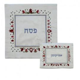 Yair Emanuel Silk Matzah Cover Set with Pomegranates