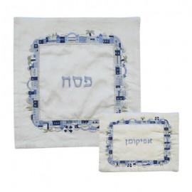 Yair Emanuel Jerusalem Design Matzah Cover Set In Blue