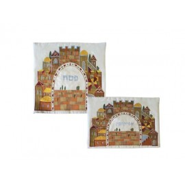 Yair Emanuel Silk Matzah Cover Set with Embroidered Jerusalem Depictions