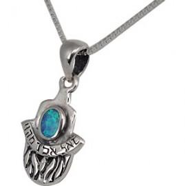 Silver Flames Hamsa Kabbalah Pendant