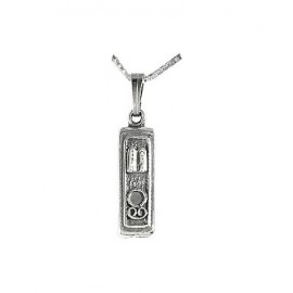 Silver Commandment Mezuzah Pendant
