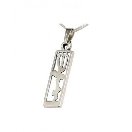 Cut Out Shaddai Mezuzah Pendant