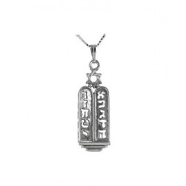 Silver Ten Commandment Mezuzah Pendant
