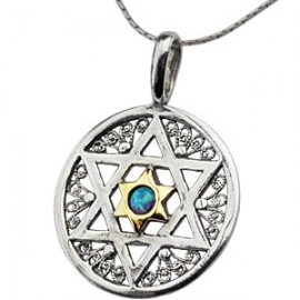 Gold & Silver Magen David Filigree Necklace