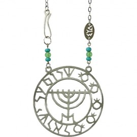 Peace and Prosperity Necklace by Shraga Landesman