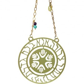 Ana B'khoach and Hamsa Wall Hanging by Shraga Landesman