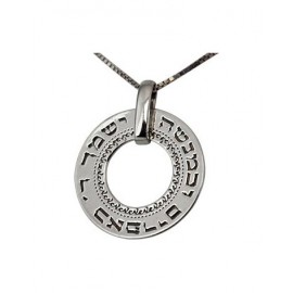 High Priests Blessing and Protection Kabbalah Pendant