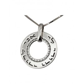 The Kabbalah Pendant of Love