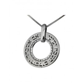 If I Forget Thee Jerusalem Kabblah Pendant