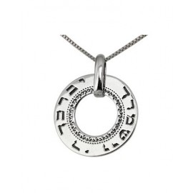 Blessed by the Lord Kabbalah Pendant
