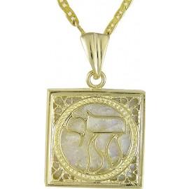 """""""Chai"""" 14K Gold Roman Glass Pendant"""