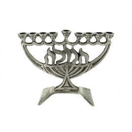 Small Unique Polished Metal Hanukkah Menorah