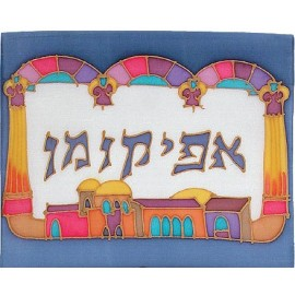 Jerusalem Afikoman Bag