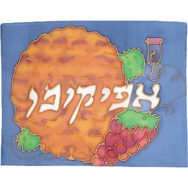 Matzah & Grapes Silk Painted Afikoman Bag