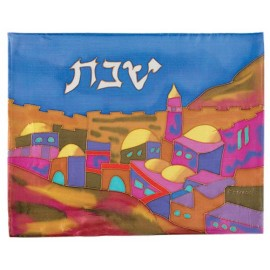 Vista In Color Silk Challah Cover