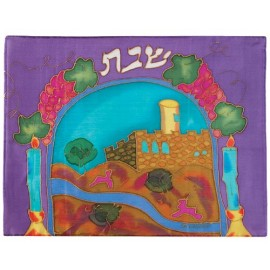 Panorama Purple Silk Challah Cover
