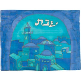 Gate Blue Silk Challah Cover