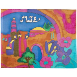 Tower of David Silk Challah Cover