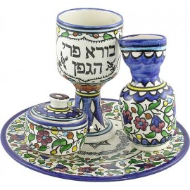 Floral Ceramic Havdalah Set