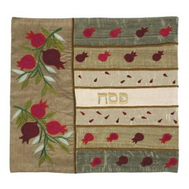 Gold Pomegranates Matzah Cover