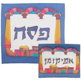Jerusalem Matzah & Afikoman Covers