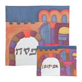 Jerusalem Arch Matzah & Afikoman Covers