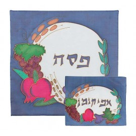 Pomegranate Matzah & Afikoman Covers