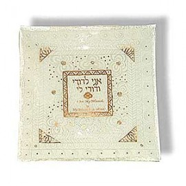 Square Hand Made Shabbat Platter