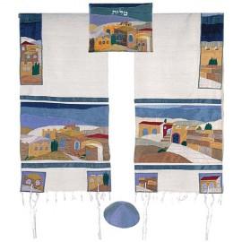 Yair Emanuel Jerusalem Raw Silk Tallit