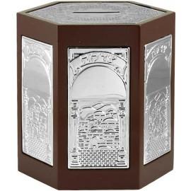 Aluminum Tzedakah Box