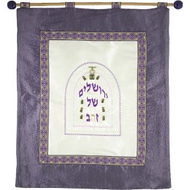 Purple Jerusalem of Gold Wall Hanging