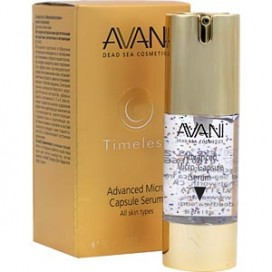 AVANI Advanced Micro Capsule Serum
