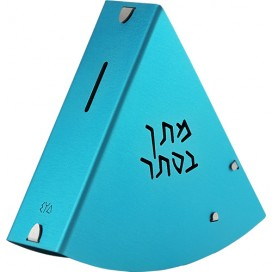 Rocking Blue Tzedakah Box by Shraga Landesman