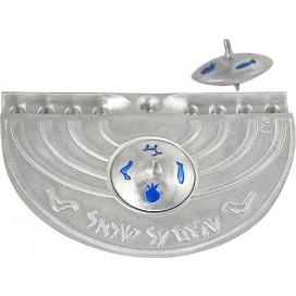 """""""Shalom"""" Menorah by Shraga Landesman"""