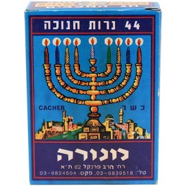 Traditional Hanukkah Twisted Candle Lights