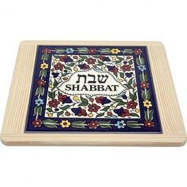 Armenian Ceramic Floral Design Shabbat Tray