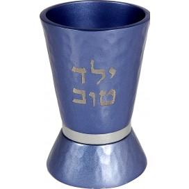 Yair Emanuel Textured Nickel Children's Kiddush Cup