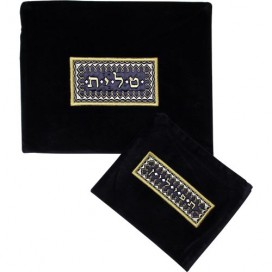 Elegant Labeled Tallis & Tefilin Bag Set
