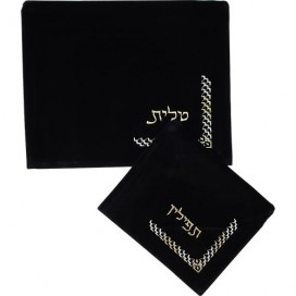 Attractive Navy Blue Tallis & Tefilin Bag Set