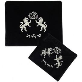 Noble Lions of Judah Tallis & Tefilin Bag Set