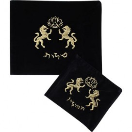 Lions of Judah Tallis & Tefilin Bag Set