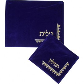Attractive Royal Blue Tallis & Tefilin Bag Set