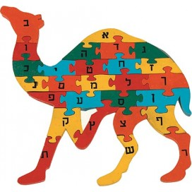 Alef Beit Camel Wooden Puzzle