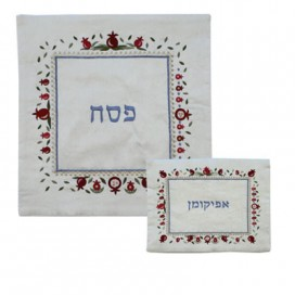 Yair Emanuel Silk Matzah Cover Set with Pomegranates