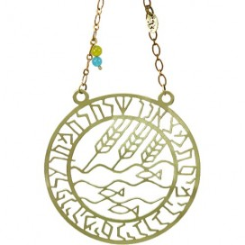 Cast Thy Bread Upon the Waters Wall Hanging by Shraga Landesman