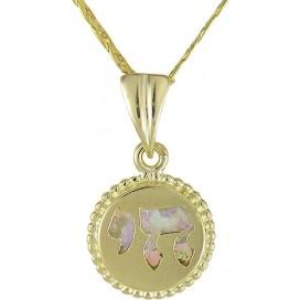 """14K Gold """"Chai"""" Roman Glass Pendant"""