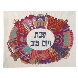 Jerusalem - Color Oval Challah Cover